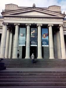 Сказ о том, как я ходил в Пушкинский музей в г. Москва. - IMG_20151013_112712.jpg