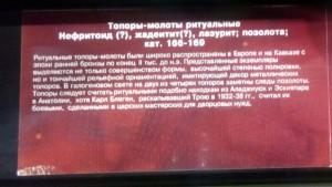 Сказ о том, как я ходил в Пушкинский музей в г. Москва. - IMG_20151013_124643.jpg